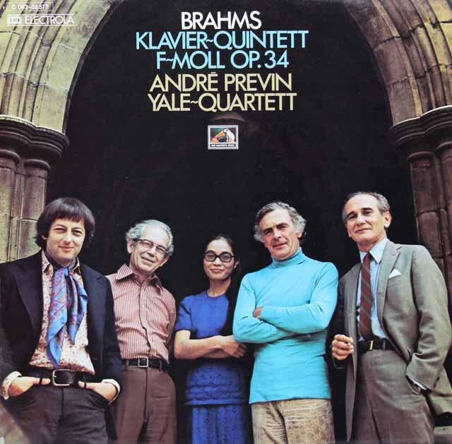 プレヴィン&イェール四重奏団のブラームス/ピアノ五重奏曲 独EMI 3398 LP レコード