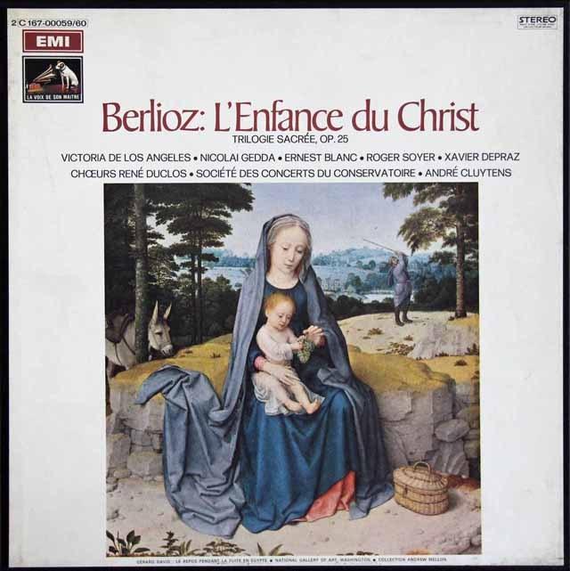 クリュイタンスのベルリオーズ/「キリストの幼時」 仏EMI(VSM) 2933 LP レコード