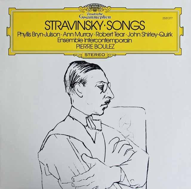 ブーレーズらによるストラヴィンスキー/歌曲集 独DGG 3398 LP レコード