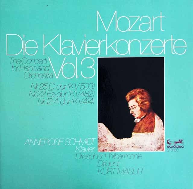シュミット&マズアのモーツァルト/ピアノ協奏曲第25,22&12番   独eurodisc 2934 LP レコード
