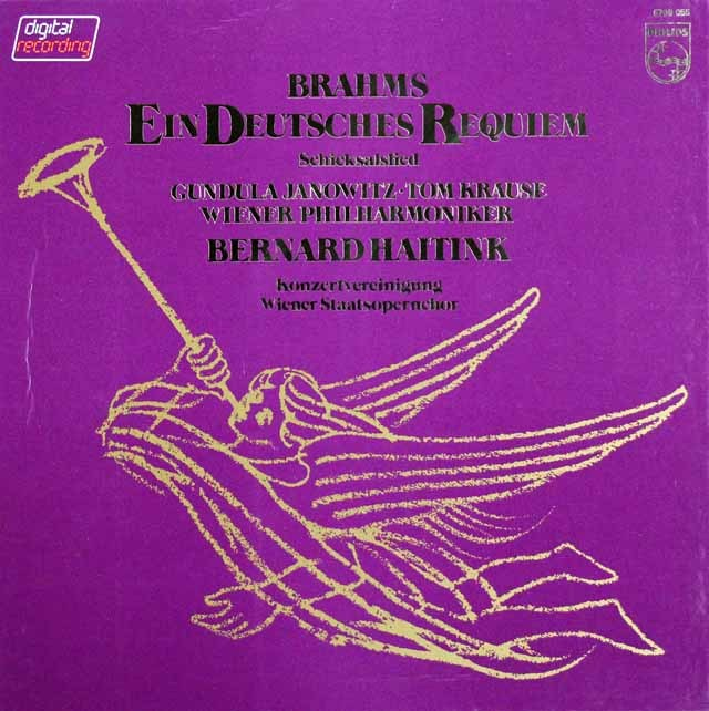 ハイティンクのブラームス/ドイツ・レクイエム 蘭PHILIPS 3398 LP レコード