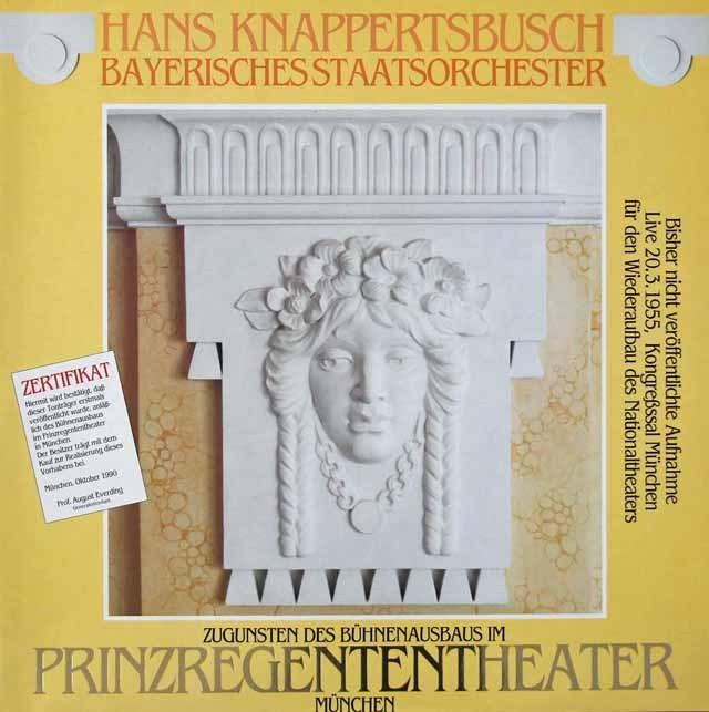 【ピクチャーレコード】クナッパーツブッシュの「管弦楽小品集」    非売品LP  番号なし 2936 LP レコード