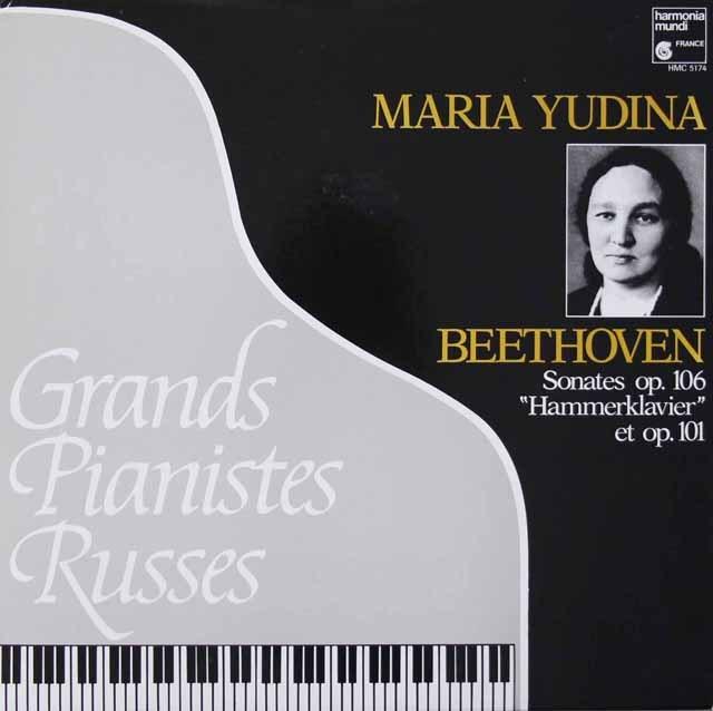 ユーディナのベートーヴェン/ピアノソナタ第28&29番「ハンマー・クラヴィーア」    仏HM 2936 LP レコード