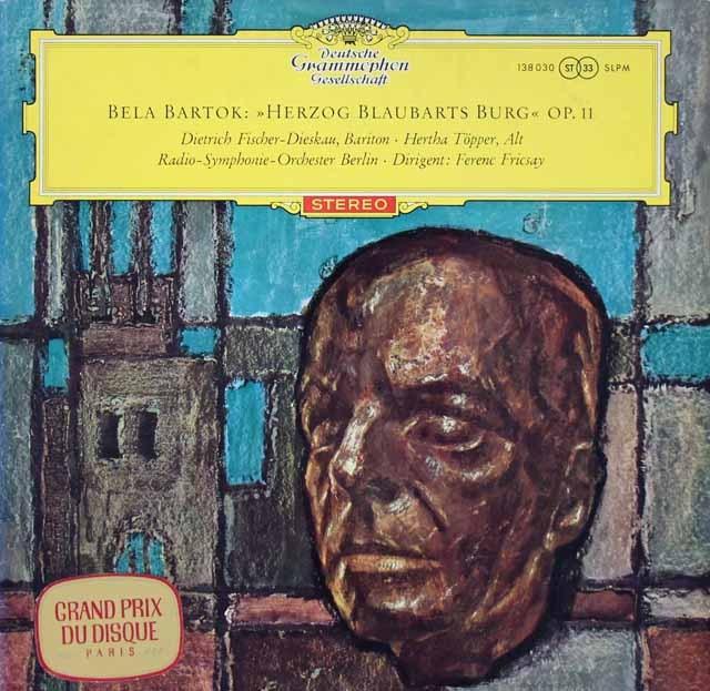 【オリジナル盤/赤ステレオ】 フィッシャー=ディースカウ&フリッチャイのバルトーク/歌劇「青ひげ公の城」 独DGG 3397 LP レコード