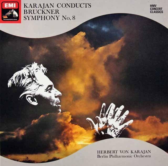 カラヤンのブルックナー/交響曲第8番 英EMI 3397 LP レコード
