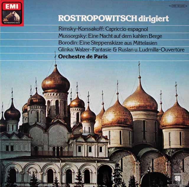 ロストロポーヴィチの「ロシア管弦楽曲集」 独EMI 3397 LP レコード