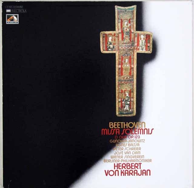 カラヤンのベートーヴェン/ミサ・ソレムニス  独EMI 2936 LP レコード