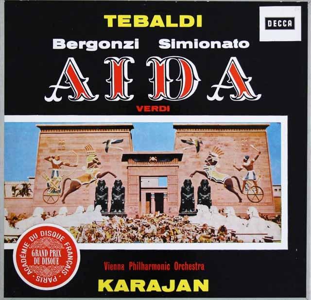 カラヤンのヴェルディ/「アイーダ」全曲  独DECCA 2936 LP レコード