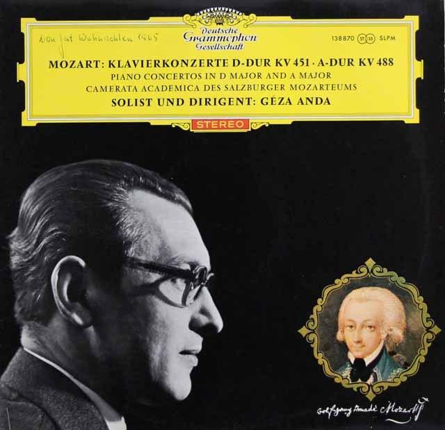 【赤ステレオ】アンダのモーツァルト/ピアノ協奏曲第16&23番  独DGG 2937 LP レコード