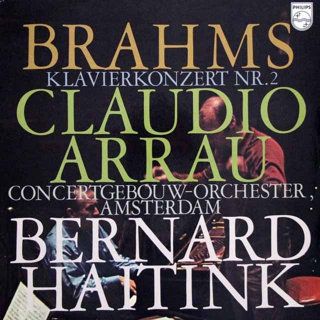アラウ&ハイティンクのブラームス/ピアノ協奏曲第2番  蘭PHILIPS 2938 LP レコード
