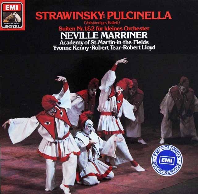マリナーのストラヴィンスキー/プルチネルラ 独EMI 3397 LP レコード
