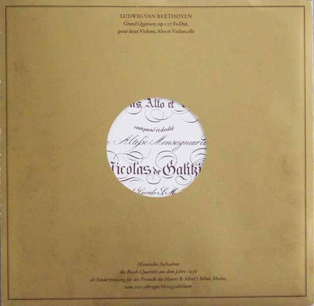 ブッシュ四重奏団のベートーヴェン/弦楽四重奏曲第12番   独Schott 2938 LP レコード
