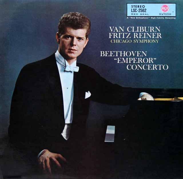 クライバーン&ライナーのベートーヴェン/ピアノ協奏曲第5番「皇帝」  独RCA 2938 LP レコード