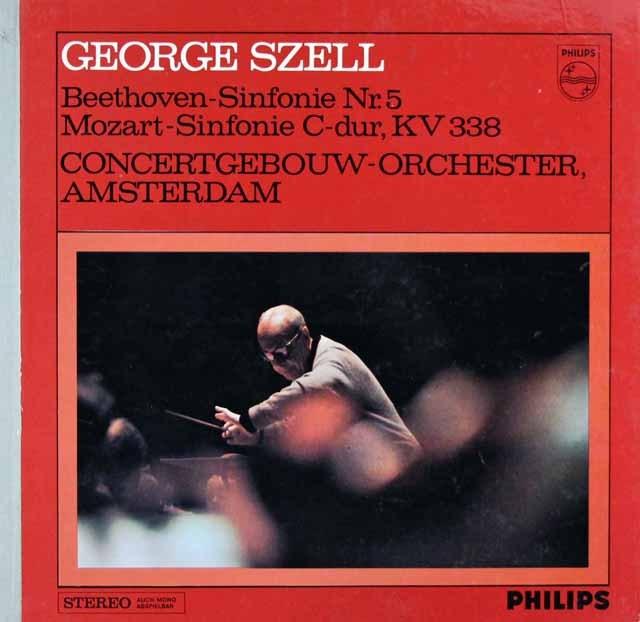 セルのベートーヴェン/交響曲第5番ほか 蘭PHILIPS 2939 LP レコード