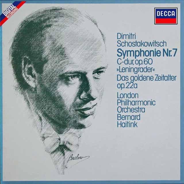 ハイティンクのショスタコーヴィチ/交響曲第7番「レニングラード」 独DECCA 2939 LP レコード