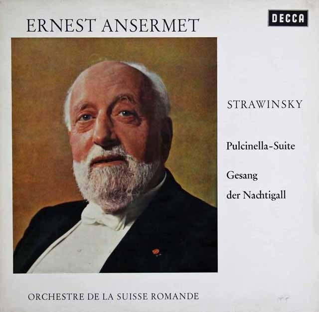 アンセルメのストラヴィンスキー/組曲「プルチネルラ」ほか 独DECCA 3397 LP レコード