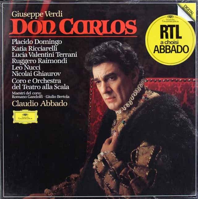 【未開封】アバドのヴェルディ/「ドン・カルロ」全曲 独DGG 2939 LP レコード