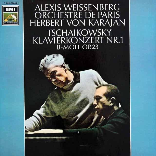 【独最初期盤】ワイセンベルク&カラヤンのチャイコフスキー/ピアノ協奏曲第1番  独EMI 2940 LP レコード