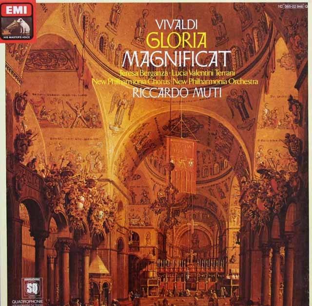 ムーティのヴィヴァルディ/「マニフィカト」&「グローリア」  独EMI 2940 LP レコード