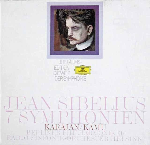 カム&カラヤンのシベリウス/交響曲全集 独DGG 3396 LP レコード