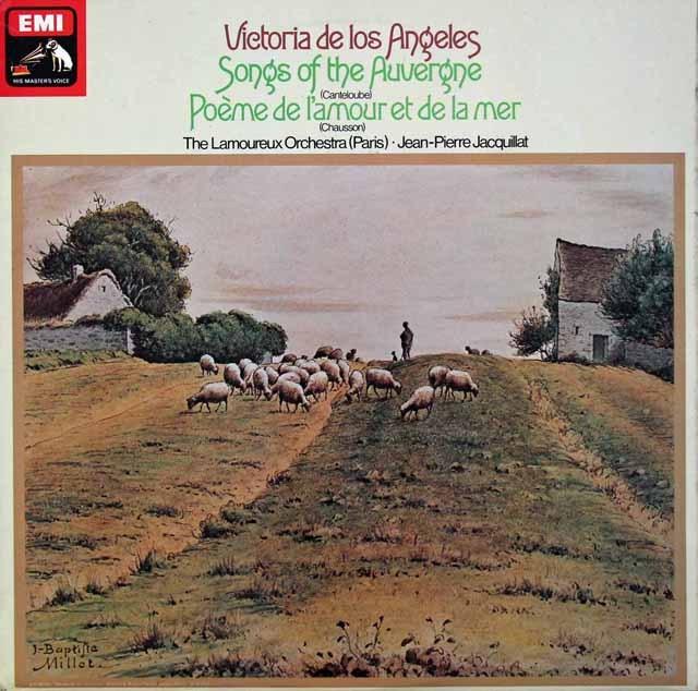【オリジナル盤】ロス・アンヘレスのカントルーブ/「オーヴェルニュの歌」ほか 英EMI 2941 LP レコード