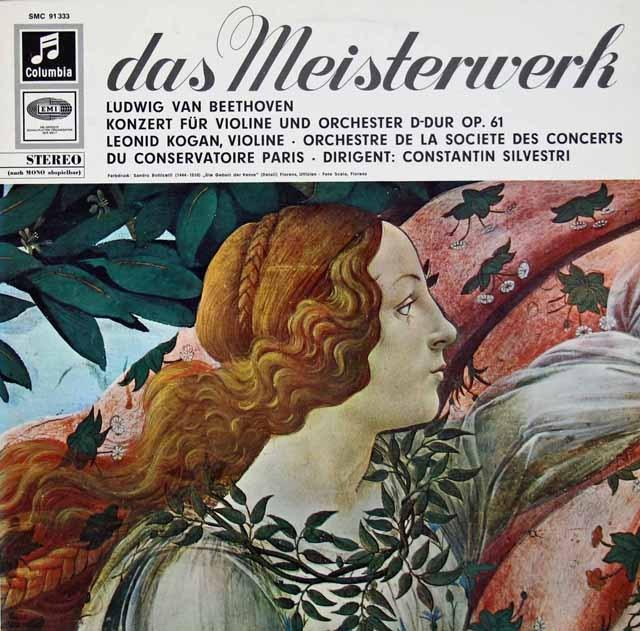コーガン&シルヴェストリのベートーヴェン/ヴァイオリン協奏曲ニ長調 独Columbia 2941 LP レコード