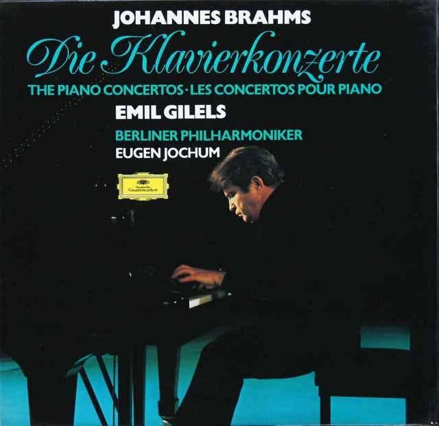 ギレリス&ヨッフムのブラームス/ピアノ協奏曲全集  独DGG 2941 LP レコード