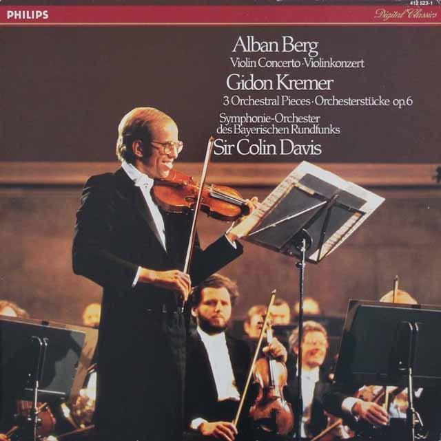 クレーメル&デイヴィスのベルク/ヴァイオリン協奏曲  蘭PHILIPS 2941 LP レコード