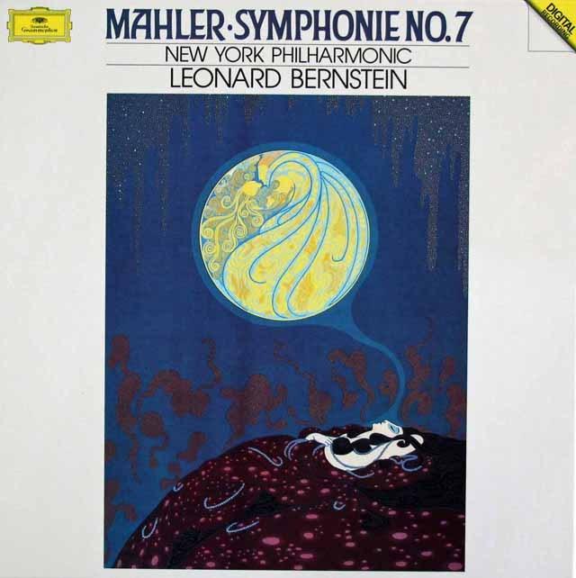 バーンスタインのマーラー/交響曲第7番「夜の歌」 独DGG 3396 LP レコード