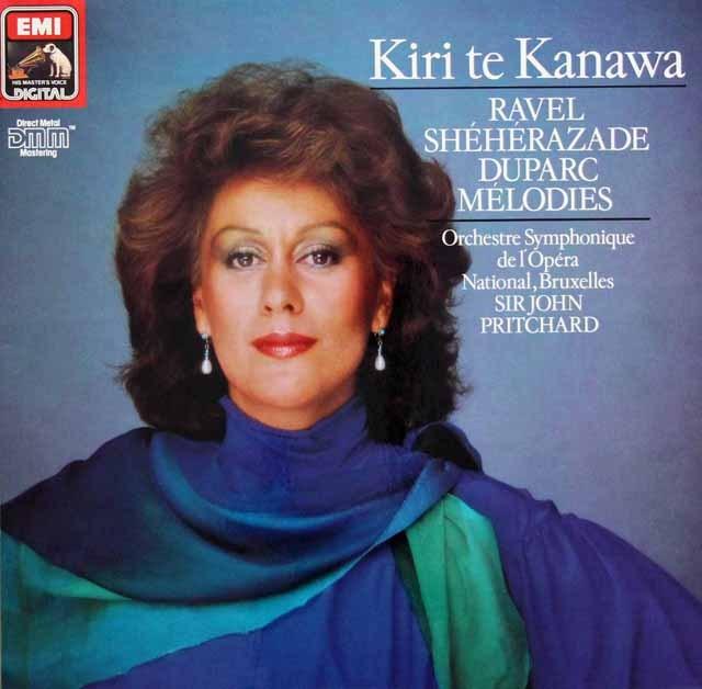 キリ・テ・カナワのラヴェル/「シェヘラザード」ほか 独EMI 3396 LP レコード