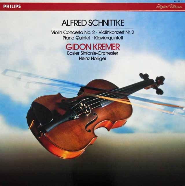 ホリガー&クレーメルのシュニトケ/ヴァイオリン協奏曲第2番ほか  蘭PHILIPS 2942 LP レコード