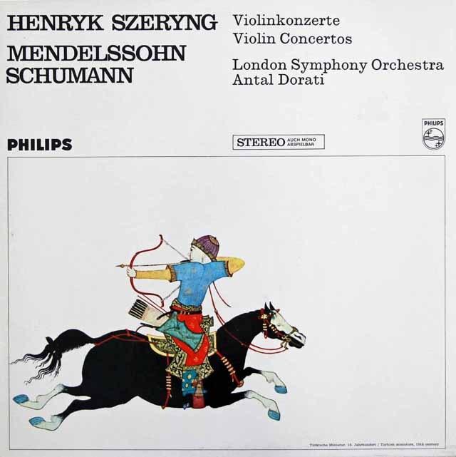 シェリングのメンデルスゾーン&シューマン/ヴァイオリン協奏曲集 蘭PHILIPS 3396 LP レコード