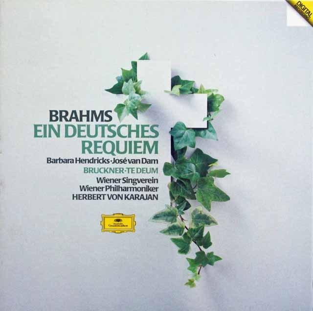 カラヤンのブラームス/「ドイツ・レクイエム」ほか 独DGG 3396 LP レコード