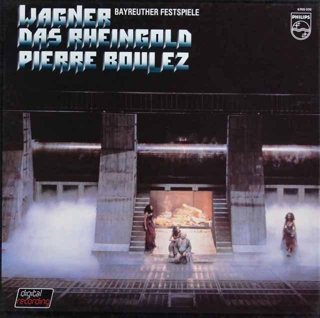 ブーレーズのワーグナー/「ラインの黄金」全曲  蘭PHILIPS 2942 LP レコード