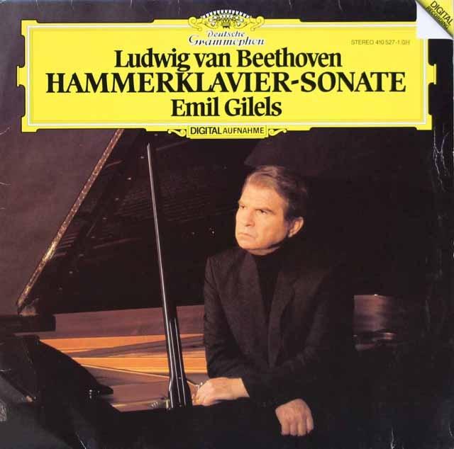 ギレリスのベートーヴェン/ピアノソナタ「ハンマークラヴィーア」  独DGG 2943 LP レコード