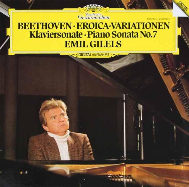 ギレリスのベートーヴェン/エロイカ変奏曲&ピアノソナタ第7番  独DGG 2943 LP レコード