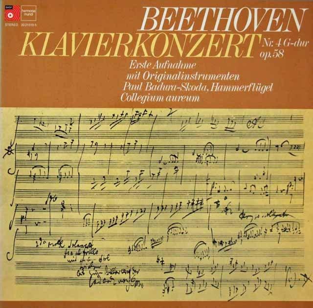 スコダのベートーヴェン/ピアノ協奏曲第4番 独BASF 3396 LP レコード