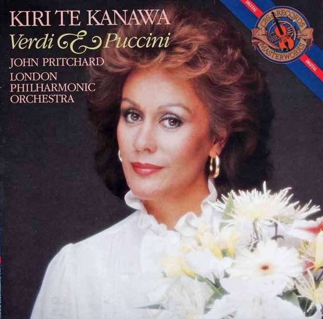 キリ・テ・カナワのヴェルディ&プッチーニ/オペラアリア集  蘭CBS 2943 LP レコード
