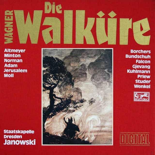 ヤノフスキのワーグナー/「ワルキューレ」全曲 独eurodisc 3396 LP レコード