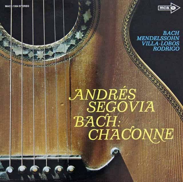 セゴビアのバッハ/「シャコンヌ」ほか 独MCA 3396 LP レコード