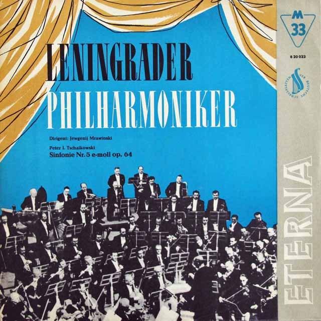 ムラヴィンスキーのチャイコフスキー/交響曲第5番 独ETERNA 3396 LP レコード