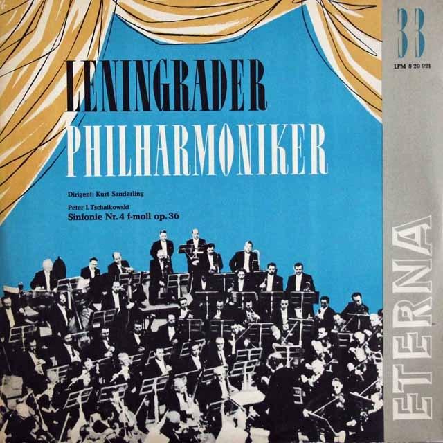 ザンデルリンクのチャイコフスキー/交響曲第4番  独ETERNA 2944 LP レコード