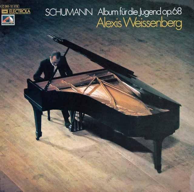ワイセンベルクのシューマン/子どものためのアルバム  独EMI 2944 LP レコード