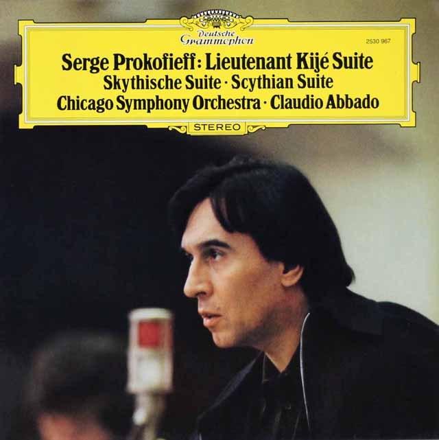 アバドのプロコフィエフ/「キージェ中尉」ほか 独DGG 3396 LP レコード