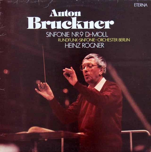 レーグナーのブルックナー/交響曲第9番  独ETERNA 2945 LP レコード