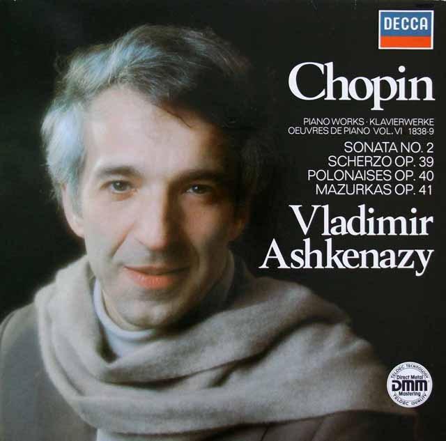 アシュケナージのショパン/ピアノ作品集 (6)  独DECCA 2945 LP レコード