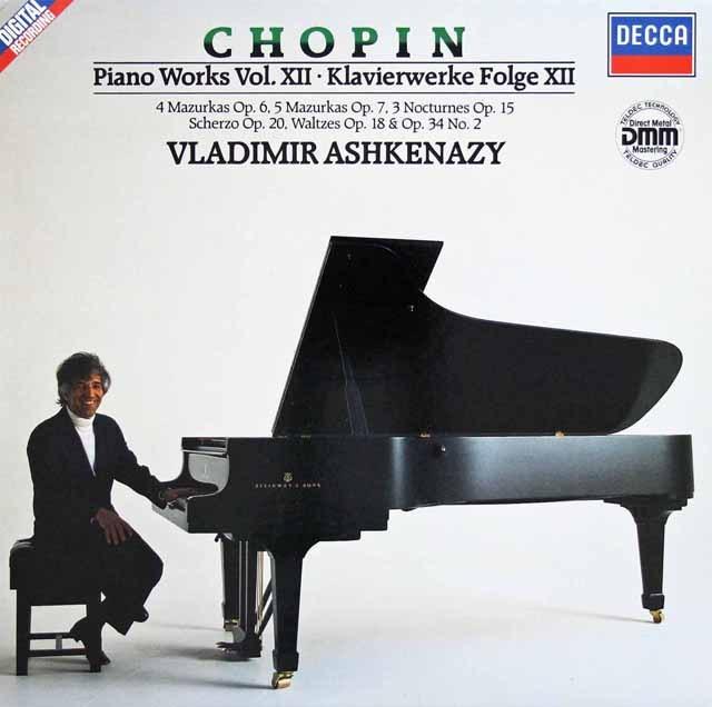 アシュケナージのショパン/ピアノ作品集 (12)  独DECCA 2945 LP レコード