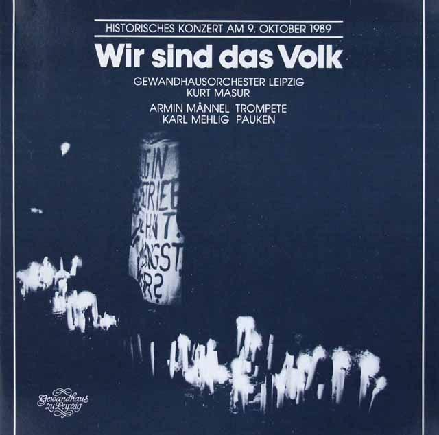 マズアのブラームス/交響曲第2番ほか(1989年10月9日の歴史的記録)  独GL 2946 LP レコード