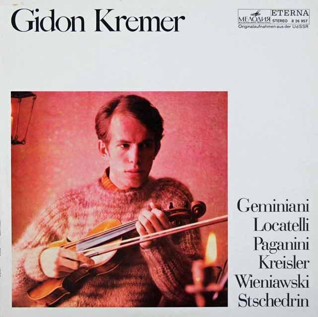 クレーメルのヴァイオリン小品集  独ETERNA 2946 LP レコード