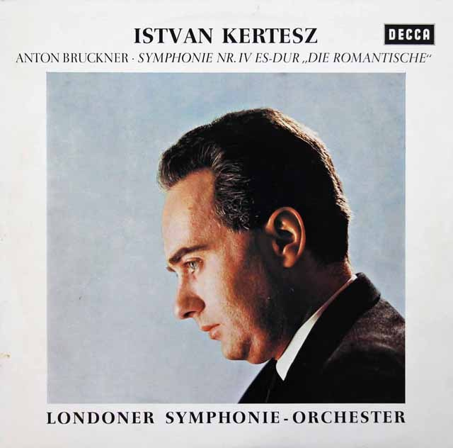 ケルテスのブルックナー/交響曲第4番「ロマンティック」   独DECCA 3395 LP レコード